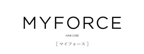 【ミルボン /9/10発売】理想の髪を創る 究極のトリートメント     「MYFORCE CUSTOMIZE(マイフォース カスタマイズ)」