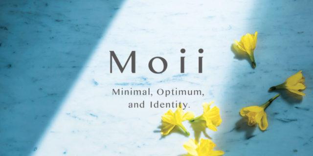 【ルベル ・ 6/20発売】 肌と心まで満たすナチュラルケアシリーズ  ヘアー・ハンド・ボディに使える 『Moii(モイ)』