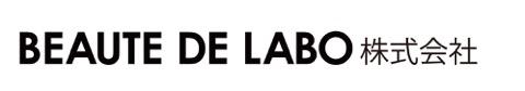 【BEAUTE DE LABO】 リアボーテ エクラハーブ体験会のご案内