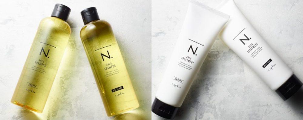 【ナプラ /発売中】  触るだけでうっとりするような髪へ導く         「 N.(エヌドット) シアシャンプー & シアトリートメント」